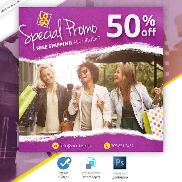 Специальное промо предложение о продаже веб-баннер Premium Psd