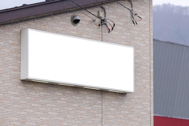 ブランクの看板ホワイトスクリーンポスターのモックアップ画像と広告のための店頭の外側を導いた Premium Psd