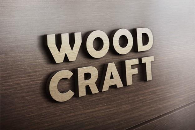 木材工芸ロゴモックアップ 無料 Psd