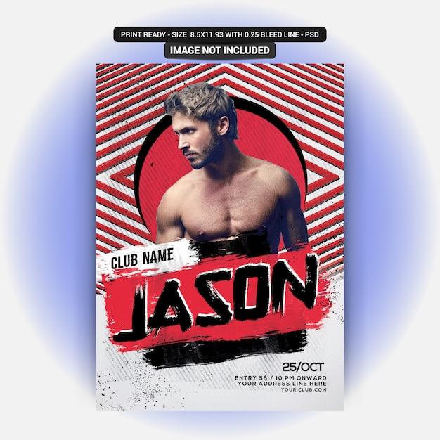 ジェイソンパーティーフライヤー Premium Psd