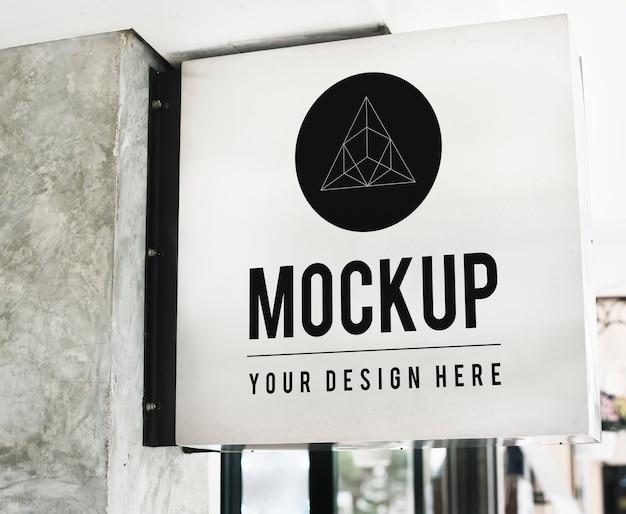 幾何学的デザインによる最小限の店舗サインモックアップ 無料 Psd