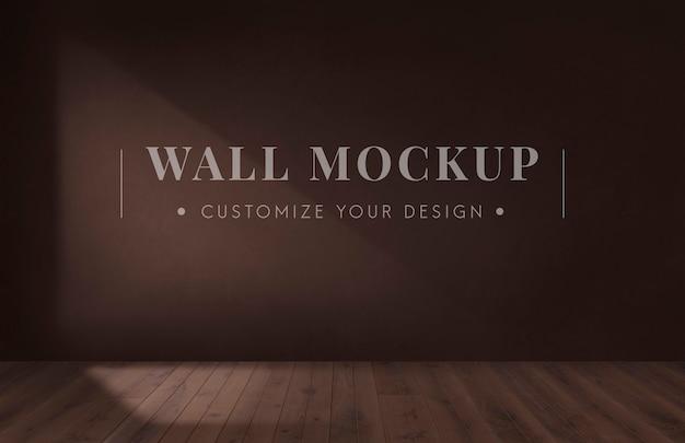 茶色の壁のモックアップと空の部屋 無料 Psd