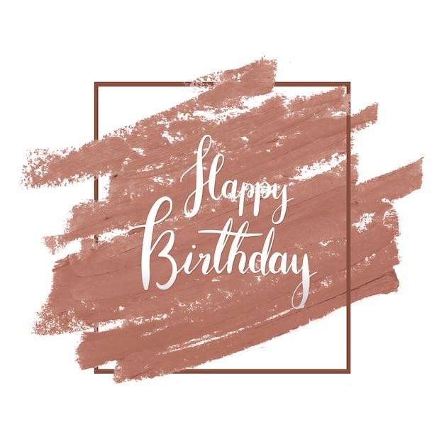 お誕生日おめでとう茶色の口紅の背景 無料 Psd