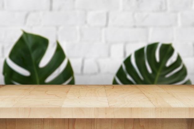 白レンガの壁製品の背景 無料 Psd