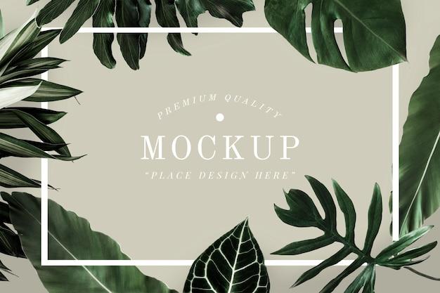 熱帯の葉のデザインフレームモックアップ 無料 Psd