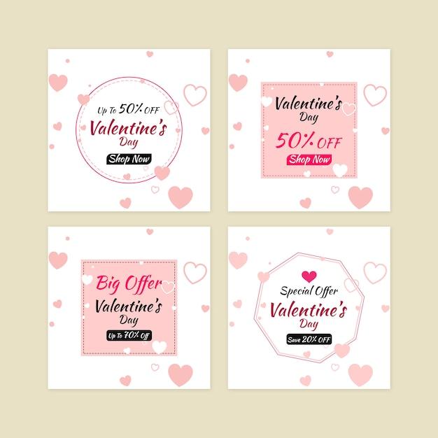 Набор баннеров для продажи ко дню святого валентина Premium Psd
