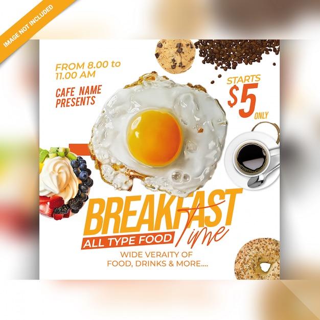朝食ソーシャルメディア投稿 Premium Psd