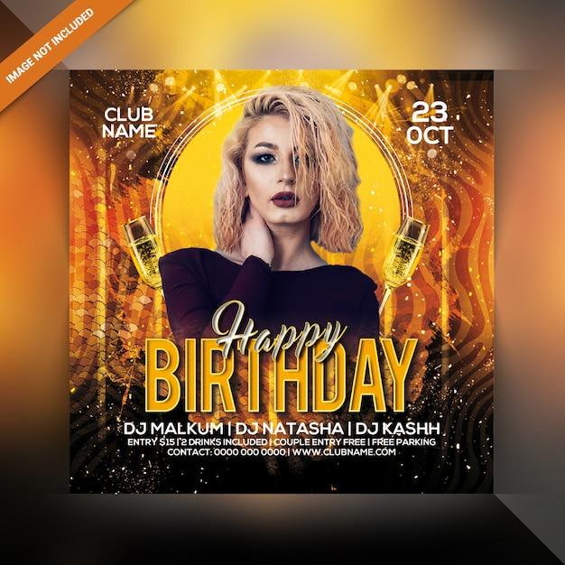 Флаер на день рождения Premium Psd