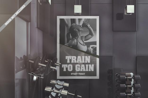 Настенный интерьер тренажерный зал постер макет Premium Psd