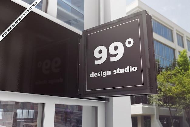正方形の屋外サインモックアップ Premium Psd