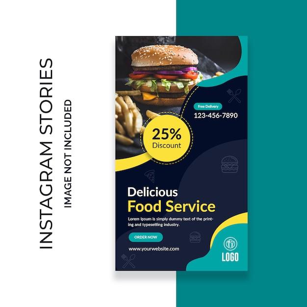 Пищевые инстаграм истории Premium Psd