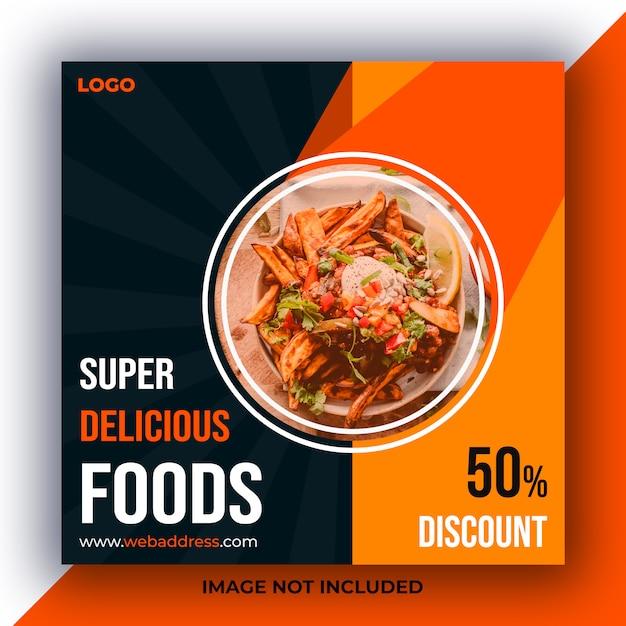 食品ソーシャルメディア投稿 Premium Psd
