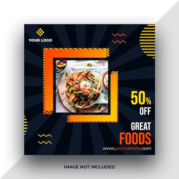 食品ソーシャルメディアの投稿テンプレート Premium Psd