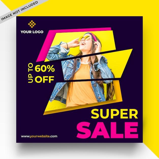 スーパーセールソーシャルメディアの投稿テンプレート Premium Psd