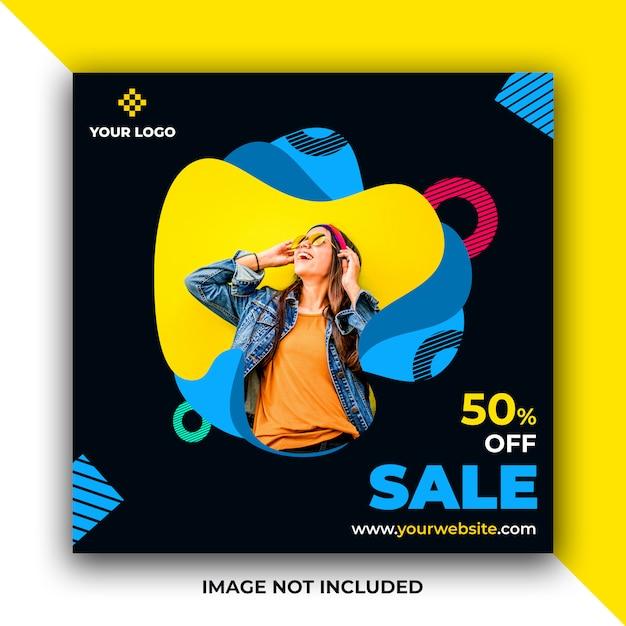 Продажа веб-социальных сетей пост баннер Premium Psd
