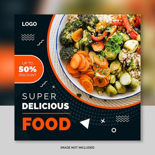 レストランの食べ物のソーシャルメディアバナーテンプレート Premium Psd