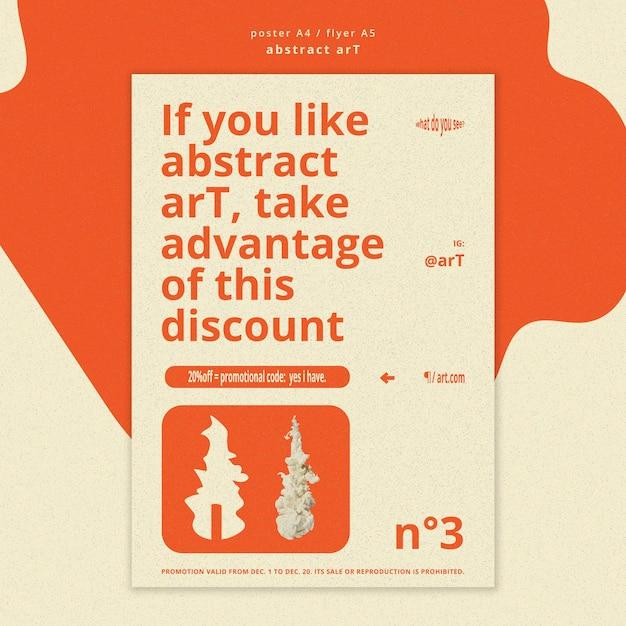 추상 미술 광고 포스터 템플릿 무료 PSD 파일