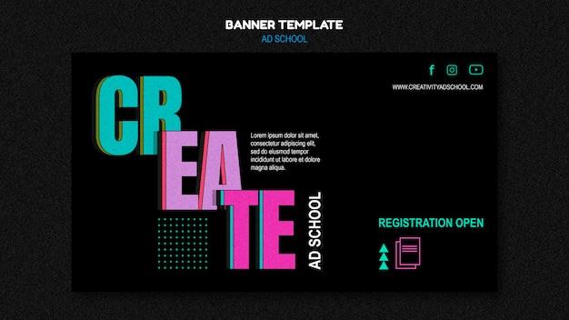 광고 학교 프로모션 템플릿 배너 무료 PSD 파일