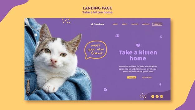 子猫のテンプレートのランディングページを採用する Premium Psd