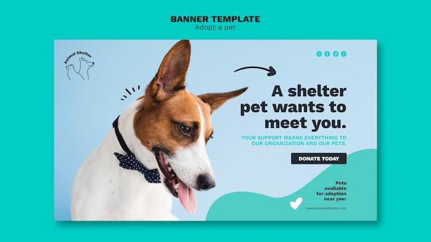 ペットのバナーデザインテンプレートを採用 無料 Psd