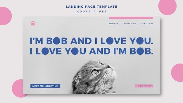 애완 동물 컨셉 방문 페이지 템플릿 채택 무료 PSD 파일