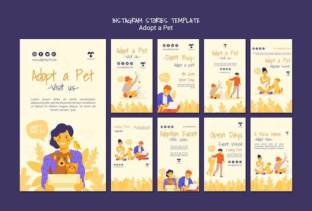 애완 동물 인스 타 그램 이야기를 채택 무료 PSD 파일