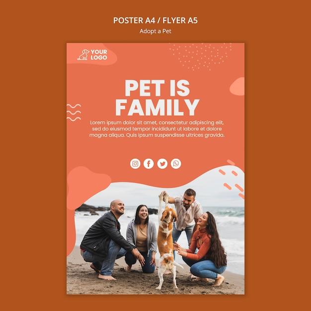 애완 동물 포스터 템플릿 스타일 채택 무료 PSD 파일