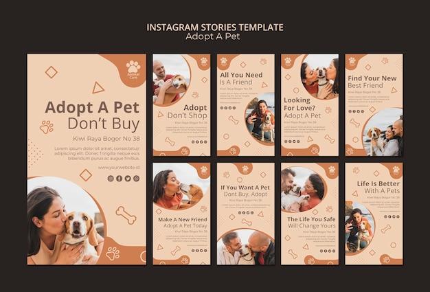 애완 동물 인스 타 그램 이야기 템플릿을 채택 무료 PSD 파일