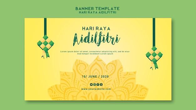 Aidilfitri banner template Free Psd