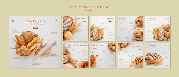 Всегда свежий хлеб в социальных сетях Бесплатные Psd