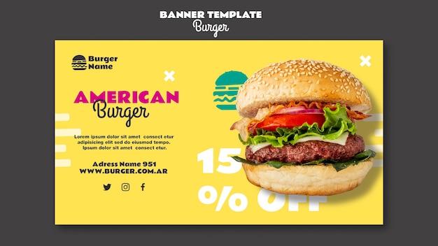 Американский бургер баннер веб-шаблон Бесплатные Psd
