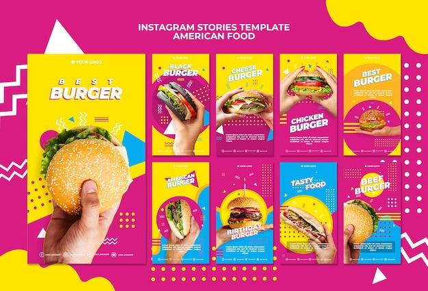 アメリカ料理instagramストーリーテンプレート Premium Psd