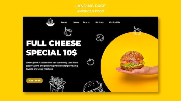 Тема целевой страницы американской кухни Бесплатные Psd