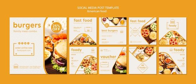 Американская еда в социальных сетях Бесплатные Psd