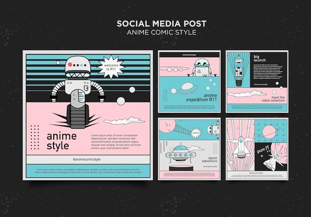 애니메이션 만화 스타일 소셜 미디어 게시물 템플릿 무료 PSD 파일