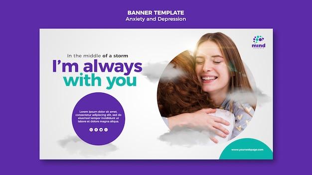 불안과 우울증 광고 템플릿 배너 무료 PSD 파일