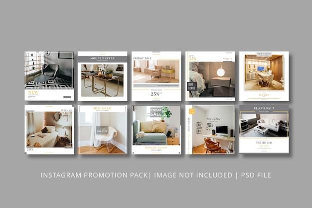アパートinstagramポストグラフィックテンプレート Premium Psd