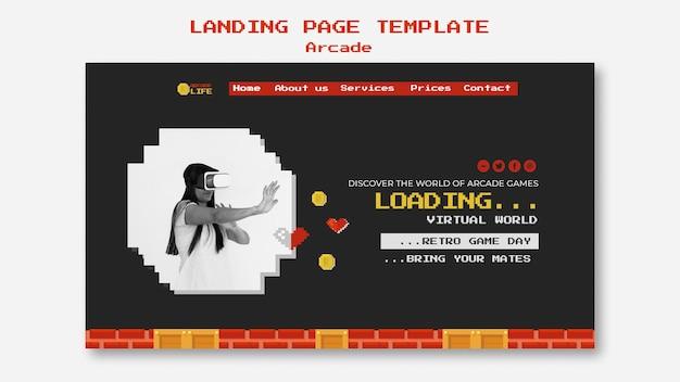 アーケードのランディングページのデザイン 無料 Psd