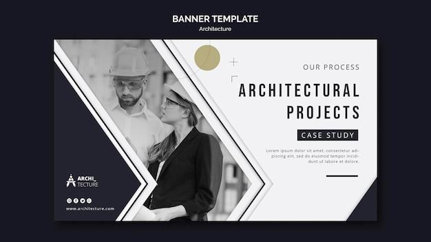 Шаблон баннера концепции архитектуры Бесплатные Psd