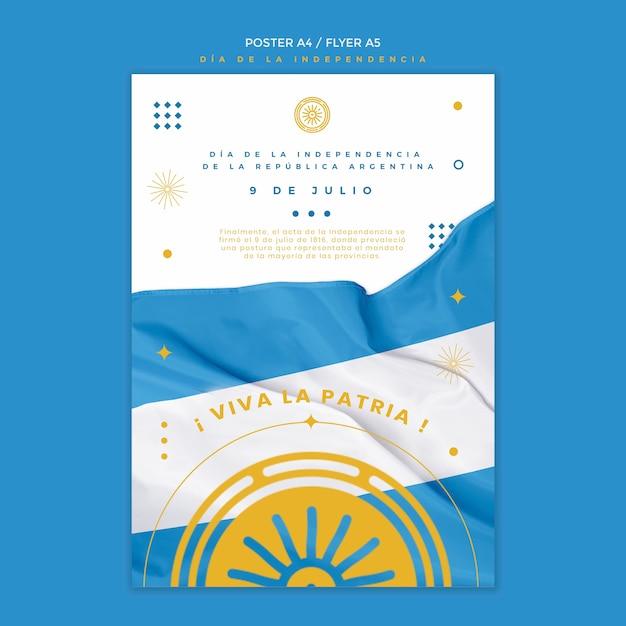 アルゼンチン独立記念日チラシ 無料 Psd