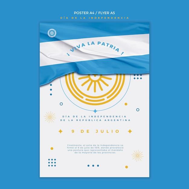 アルゼンチン独立記念日ポスターテンプレート 無料 Psd