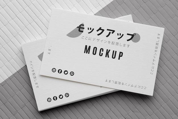 비즈니스 방문 카드 준비 무료 PSD 파일