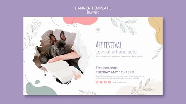 예술과 애완 동물 배너 개념 템플릿 무료 PSD 파일