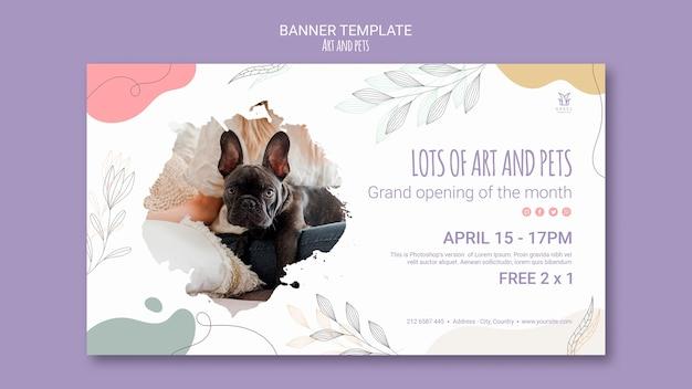 예술과 애완 동물 배너 템플릿 테마 무료 PSD 파일