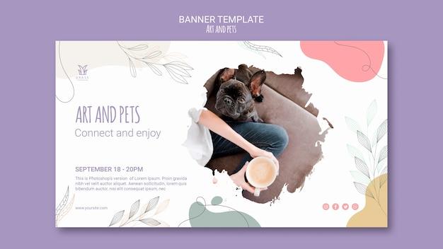 예술과 애완 동물 배너 템플릿 무료 PSD 파일