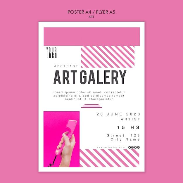 예술 컨셉 포스터 템플릿 무료 PSD 파일