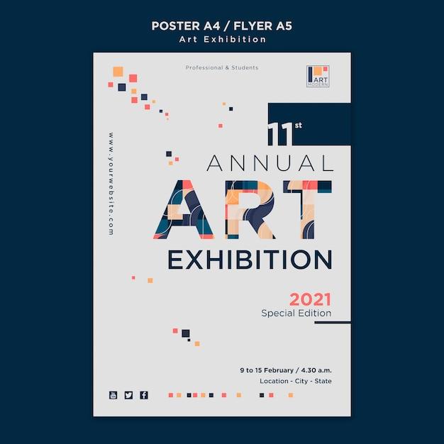 미술 전시회 컨셉 포스터 템플릿 무료 PSD 파일