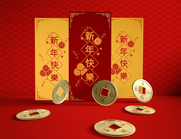 Artistic design chinese new year  illustration Free Psd