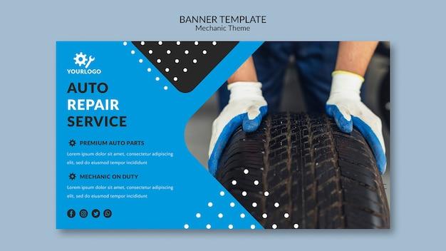 Auto repair service mechanic banner template Premium Psd