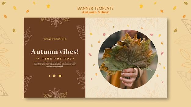 가을 컨셉 배너 템플릿 무료 PSD 파일